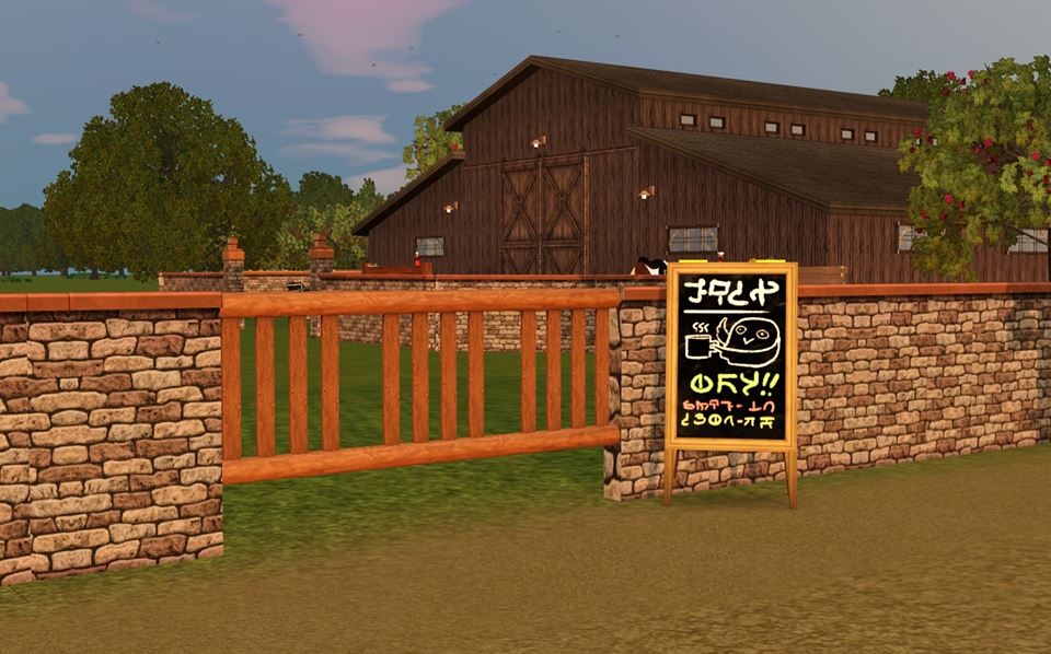 Screenshots Sims 3 : écurie Ställe der roten Sonne